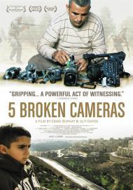 5 Broken Cameras Movie Poster