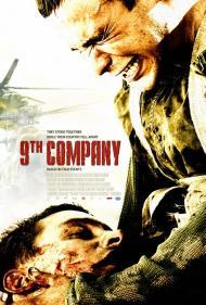 9th Company Movie Poster