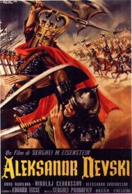 Alexander Nevsky Movie Poster