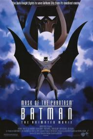 Batman:  Mask of the Phantasm Movie Poster