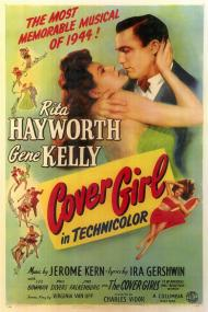 Cover Girl Movie Poster