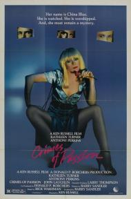 Crimes of Passion Movie Poster