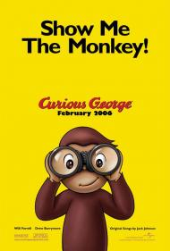 Curious George Movie Poster