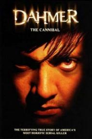 Dahmer Movie Poster
