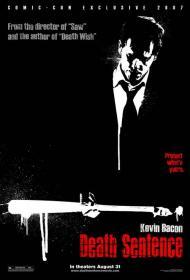 Death Sentence Movie Poster