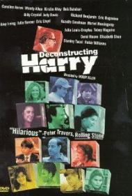 Deconstructing Harry Movie Poster