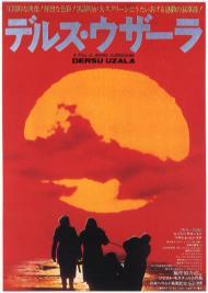 Dersu Uzala Movie Poster