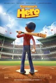 Everyone's Hero Movie Poster