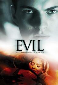 Evil Movie Poster