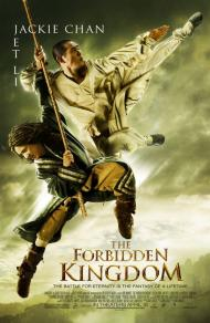 Forbidden Kingdom Movie Poster
