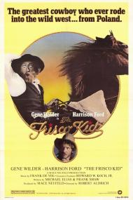 The Frisco Kid Movie Poster