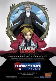 Fullmetal Alchemist the Movie: Conqueror of Shamballa Movie Poster