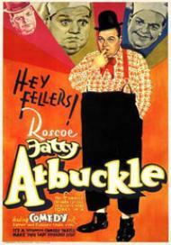 The Garage Movie Poster