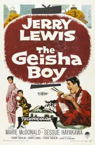 The Geisha Boy Movie Poster