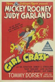 Girl Crazy Movie Poster