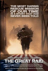 The Great Raid Movie Poster