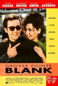 Gross Pointe Blank Movie Poster