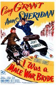 I Was a Male War Bride Movie Poster