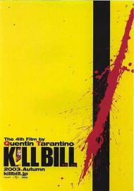 Kill Bill: Volume 1 Movie Poster