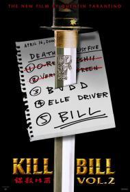 Kill Bill: Volume 2 Movie Poster