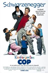 Kindergarten Cop Movie Poster