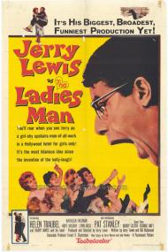 The Ladies Man Movie Poster