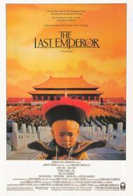 The Last Emperor Movie Poster