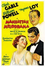 Manhattan Melodrama Movie Poster