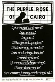The Purple Rose of Cairo Movie Poster