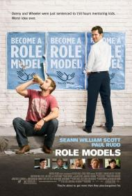 Role Models Movie Poster