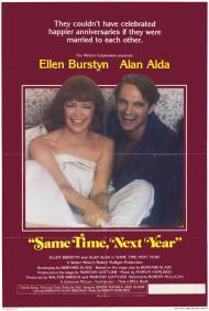 Same Time, Next Year Movie Poster