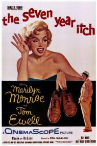 The Seven Year Itch Movie Poster