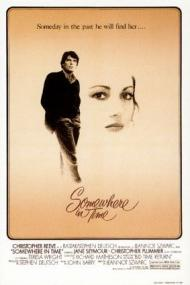 Somewhere in Time Movie Poster