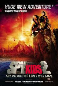 Spy Kids 2: Island of Lost Dreams Movie Poster