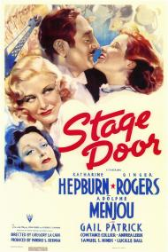 Stage Door Movie Poster