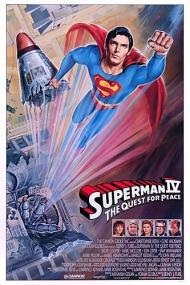 Superman IV: The Quest for Peace Movie Poster