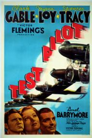 Test Pilot Movie Poster