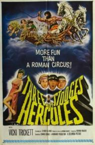 The Three Stooges Meet Hercules Movie Poster