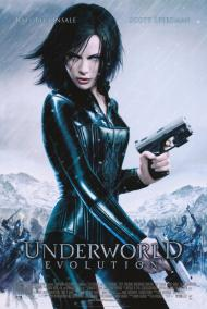 Underworld: Evolution Movie Poster
