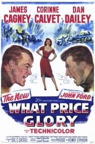 What Price Glory Movie Poster