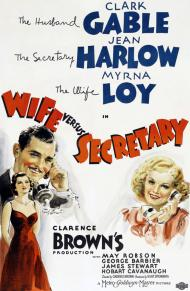 Wife vs. Secretary Movie Poster
