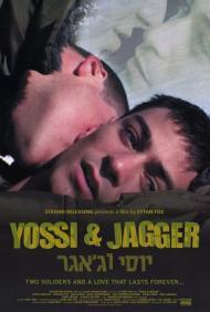 Yossi & Jagger Movie Poster