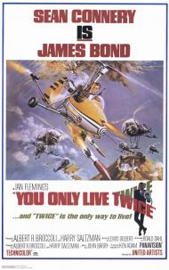 You Only Live Twice Movie Poster